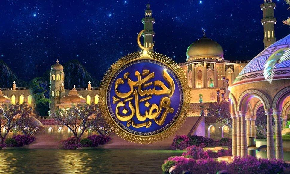 Dil Dil Ramzan Online Registration 2021 Passes Geo Tv Timings, Host