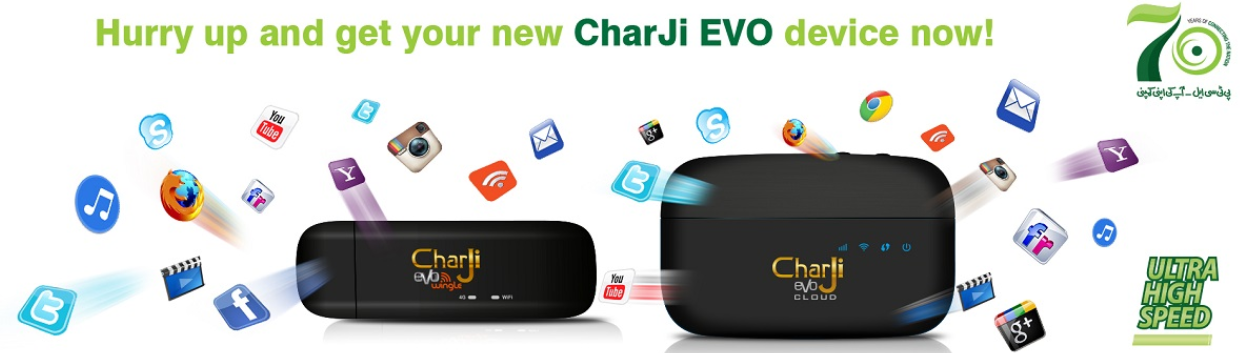 PTCL Charji Evo Packages 2018 And Price In Pakistan