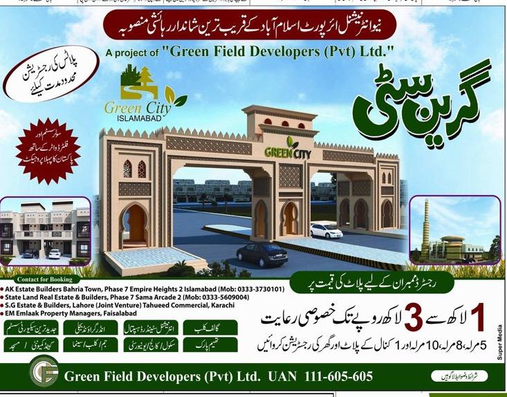 Housing Schemes In Islamabad / Rawalpindi On Installment 2018