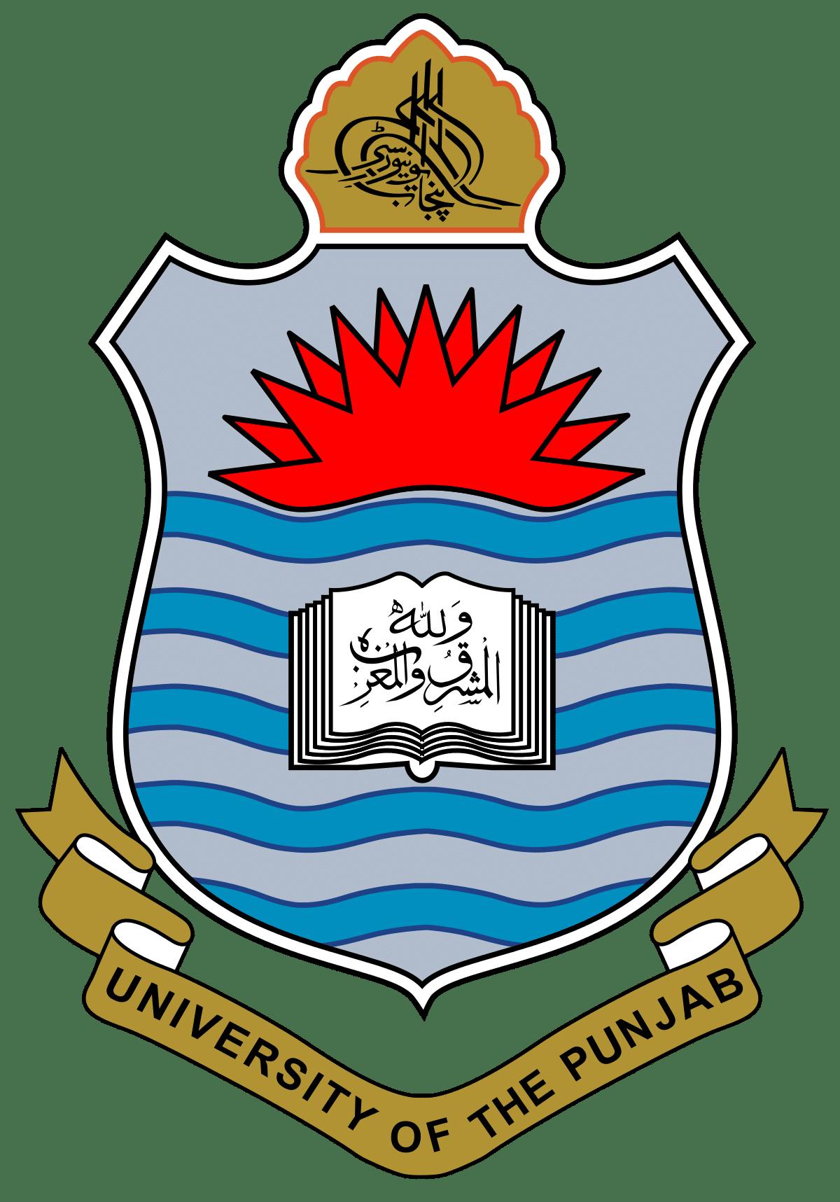 Punjab University BA/BSc Registration Form 2019 Download Last Date