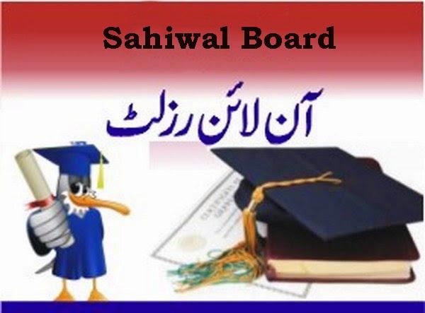 BISE Sahiwal Board 2nd Year Inter Part 2 Result 2021 FA, FSc, ICS, ICom