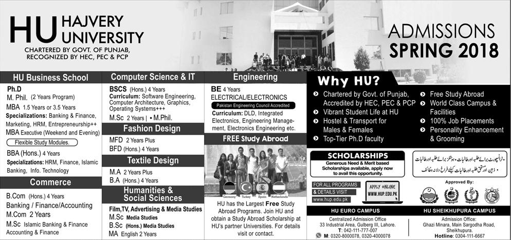 Hajvery University(HU) Lahore Admission 2018,BBA, BS, MBA,