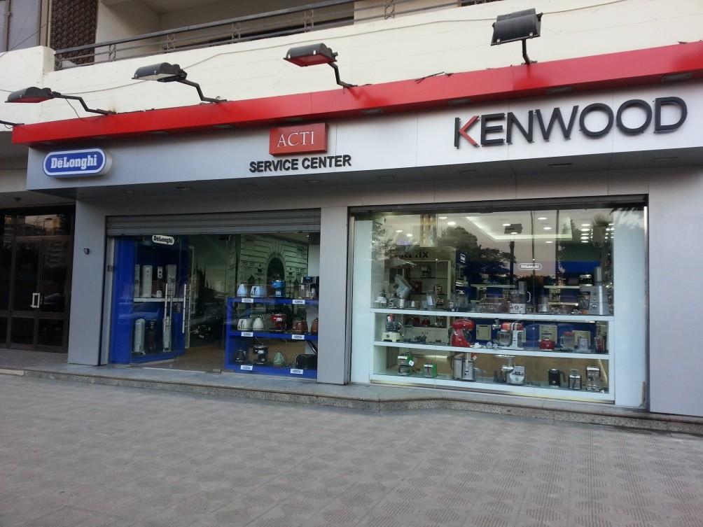 Kenwood Customer Service Phone Number And Address In Lahore, Karachi, Rawalpindi