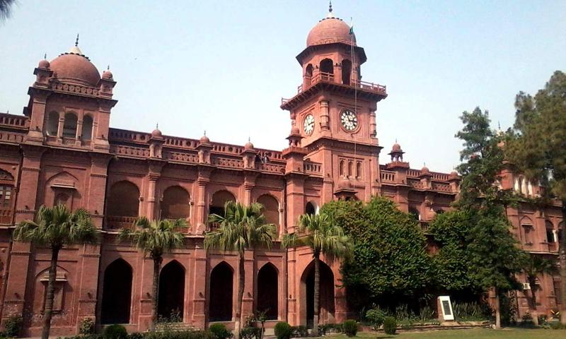 Punjab University LLB Entry Test 2019 Date, Syllabus Result