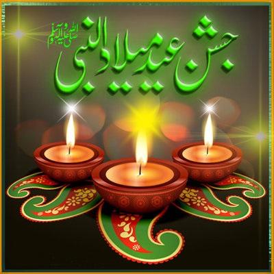 12 Rabi ul Awal 2017 Date in Pakistan
