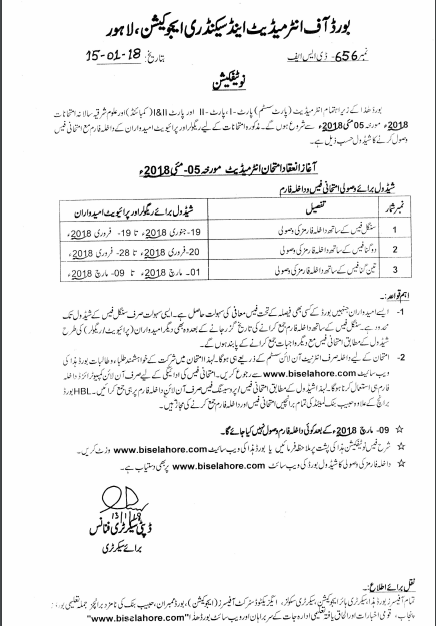 BISE Lahore Admission Form Intermediate 2018 Fee, Date
