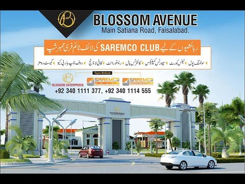 Blossom Avenue Satiana Road Faisalabad, Map, Price Plan, Contact No