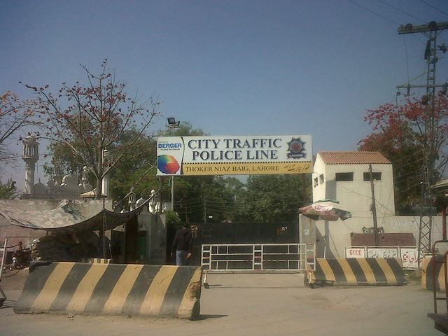 Driving License Test Center in Lahore Pakistan