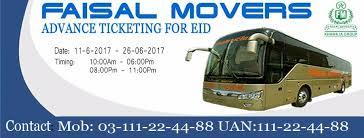 Faisal Movers Booking Number Lahore, Islamabad, Multan, Bahawalpur
