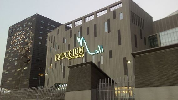 Top 10 Biggest Shopping Malls in Pakistan Emporium Mall Lahore
