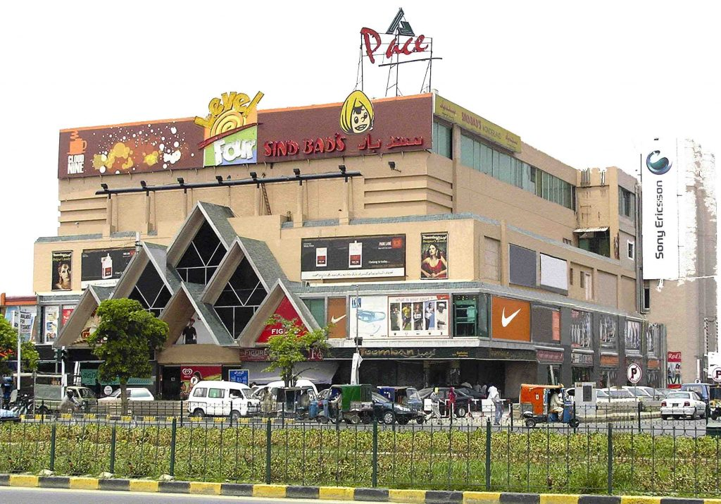 Top 10 Biggest Shopping Malls in Pakistan Pace Shopping Mall Lahore