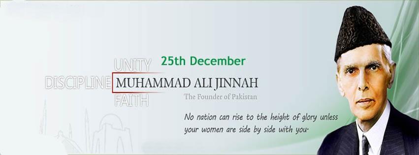 25 December Quaid E Azam Day Quotes