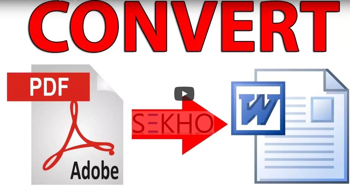 How To Convert PDF To Word In Editable Format In Urdu