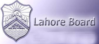 Inter Supply Result 2019 Lahore Board, FA, FSC