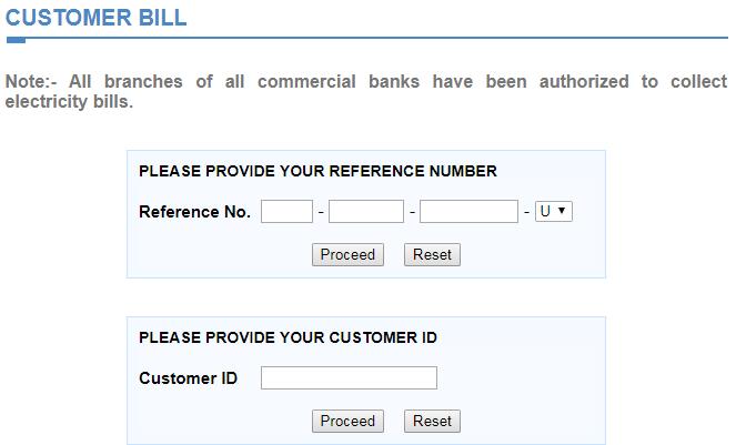 LESCO Online Bill View By Meter Number Duplicate Copy Download