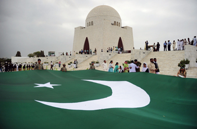 Mazar E Quaid Information, Visiting Hours, Timing, Map, Contact Number