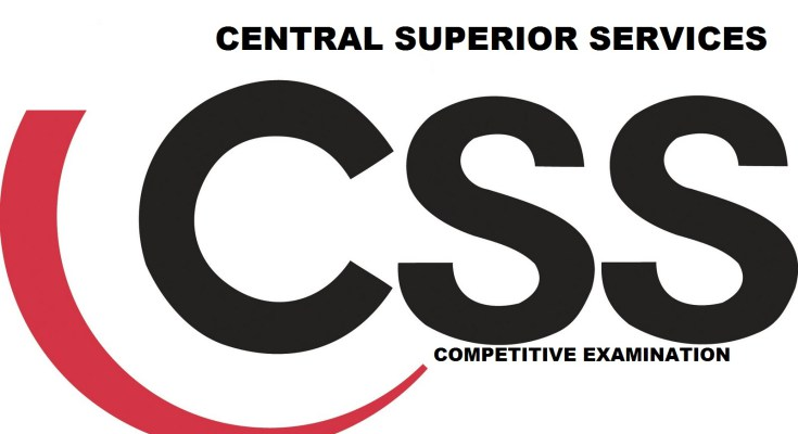 What Is CSS Exam in Pakistan In Urdu