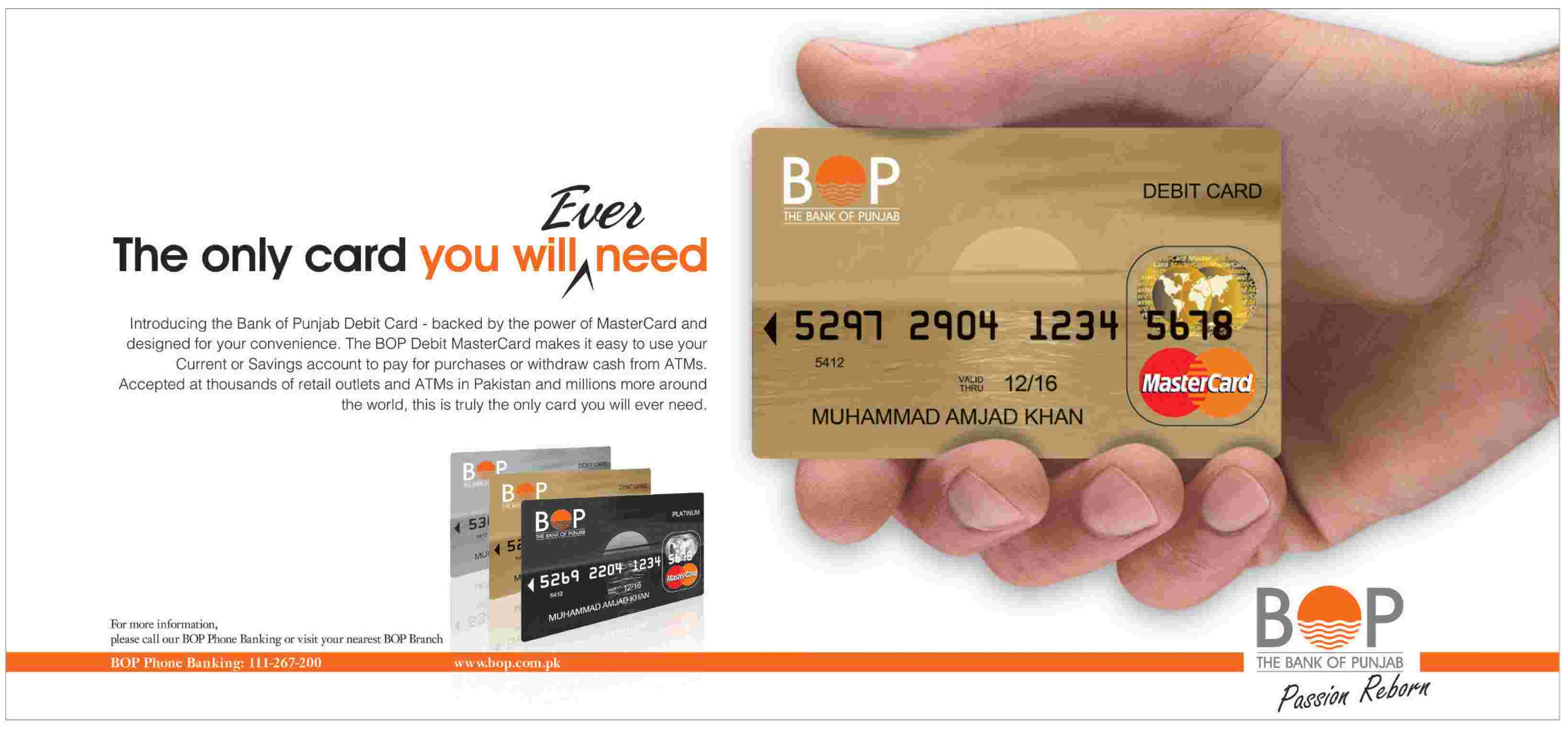 How To Activate ATM Card Of Bank of Punjab BOP