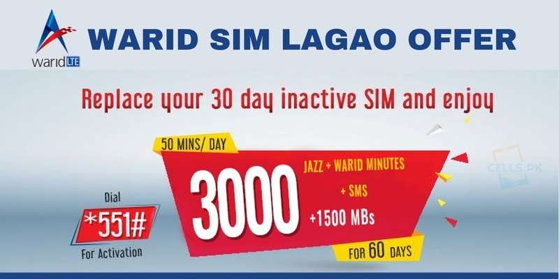 How To Check Warid New Sim Lagao Offer, Free Minutes Code For Prepaid