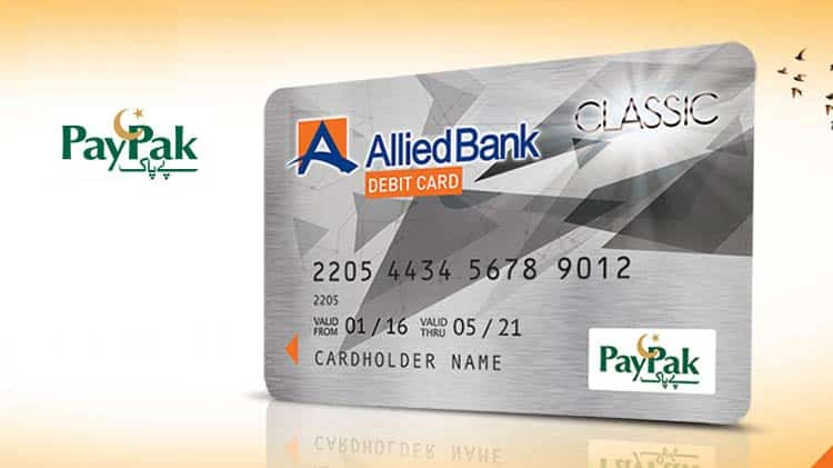 How to Activate ATM card of Allied Bank ABL