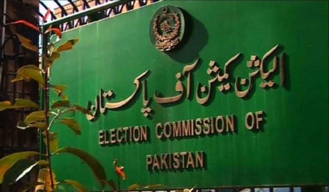 Election Commission Of Pakistan Voter List 2018