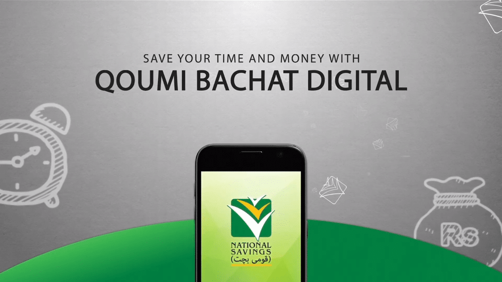 Qaumi Bachat Digital App Download Free For Android Phones