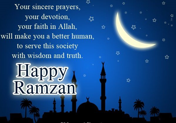 Ramzan Mubarak SMS 2021 Messages Shayari In Urdu