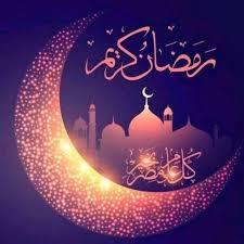 Roza Kholne Ki Dua, Roza Rakhne Ki Dua In Urdu, English