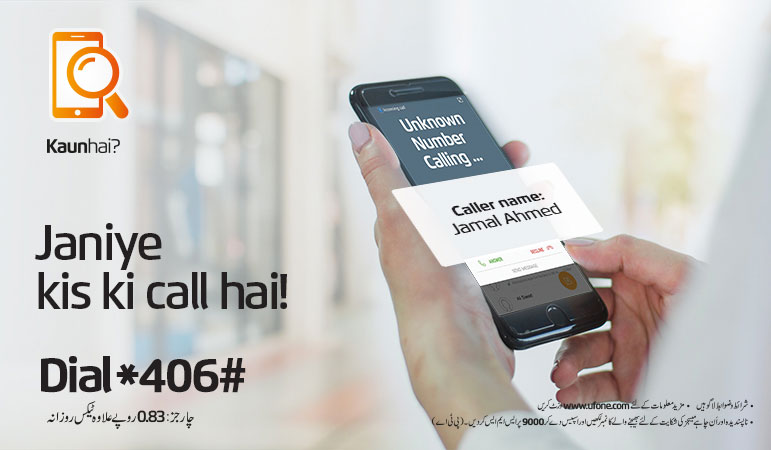 Ufone Kaun Hai Offer Janiye Kis Ki Call Hai *406#