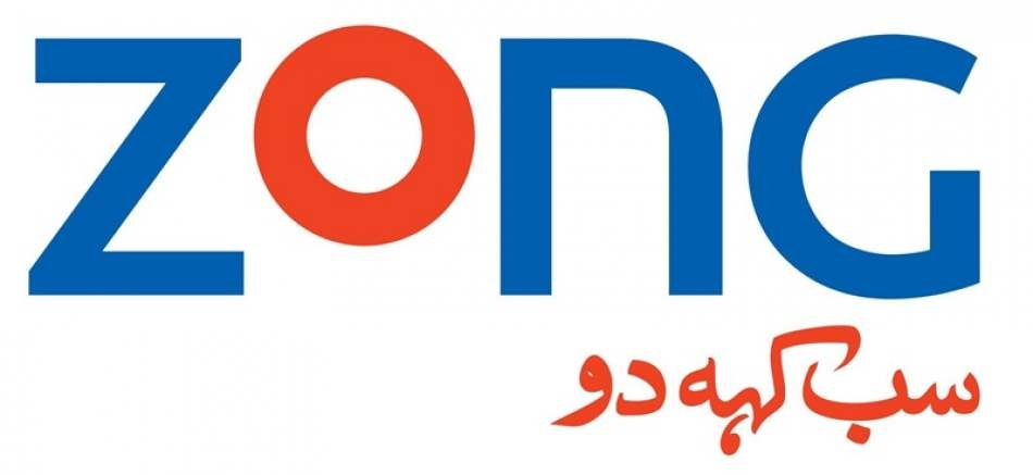 Zong Monthly SMS Package 2018 Subscribe, Unsubscribe Code, Price