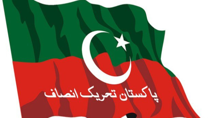 PTI MPA List In Punjab For Election 2018