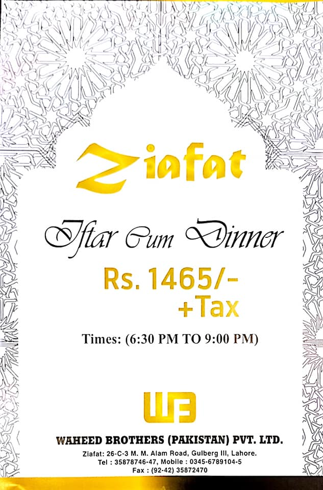 Ziafat Iftar Buffet 2018 Per Head Charges Rate