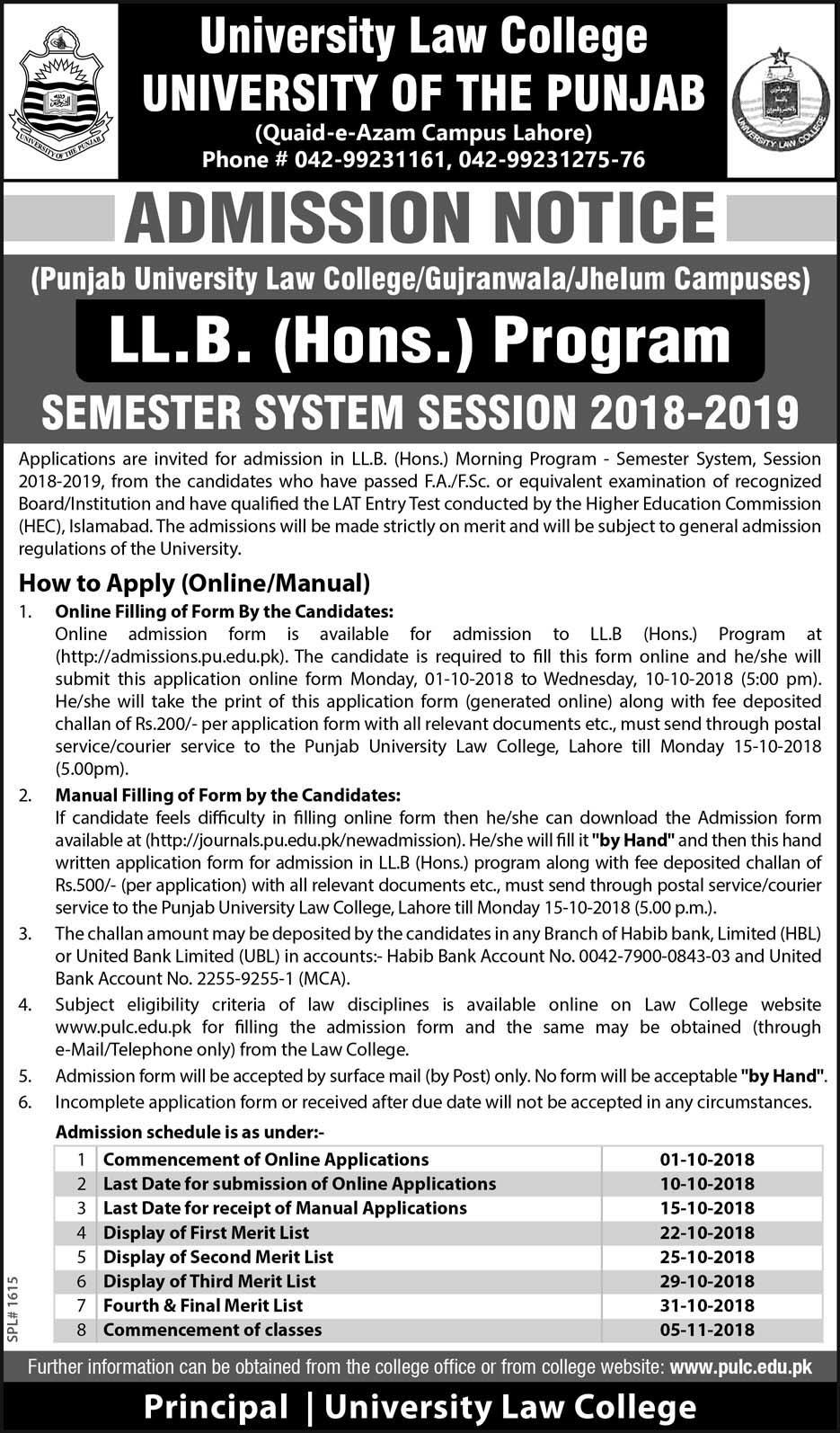 Punjab Law College Lahore Admissions 2019 Form Last Date
