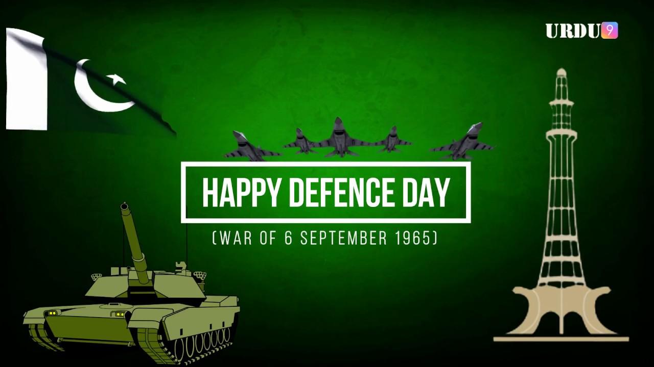 Defense Day Pakistan WhatsApp Status Images