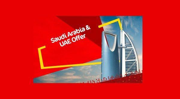 Saudi Arabia Call Package 2019 - sekho com pk