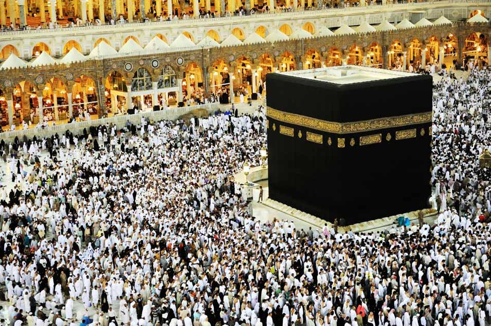 When Is Hajj 2020 And Eid In Saudi Arabia