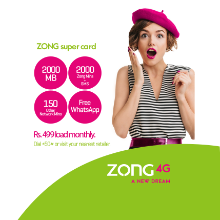 Zong Super Card Offer 2020 Recharge Code, Subscription