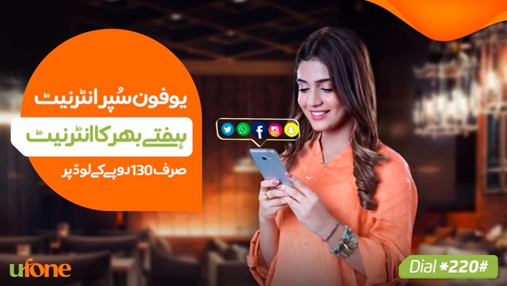 Ufone Weekly 3G Internet Package 2020 1GB Data In 130 Rs