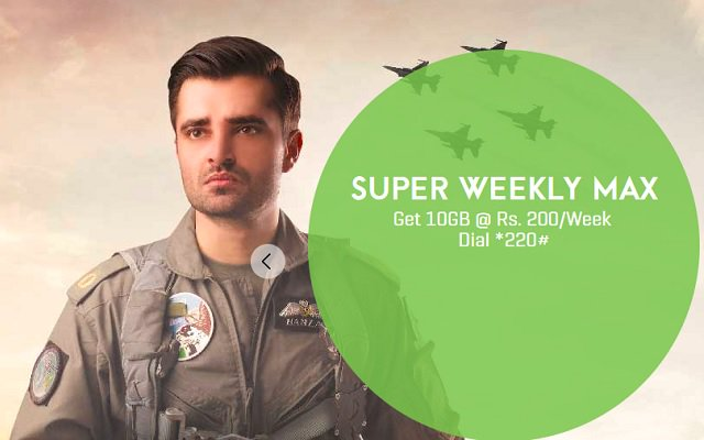 Zong 10GB Weekly Package Offer Code Super Weekly Max