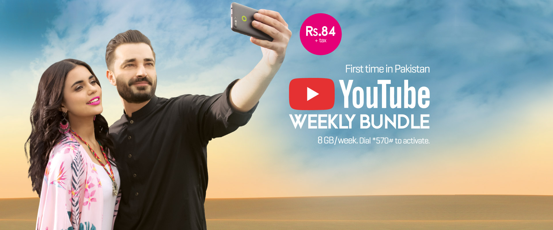 Zong YouTube Weekly Bundle Offer 2020 Activate, Price