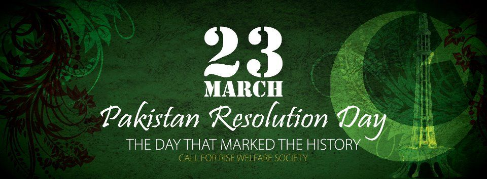 23 March Pakistan Resolution Day SMS, Poetry, Quotes 2020