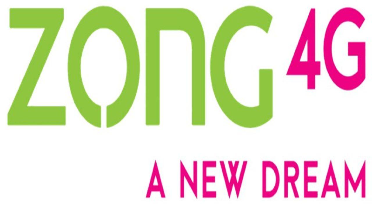 Zong Sim Lagao Offer 2022 Status Check Code