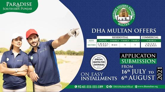 DHA Multan Plot Payment Schedule 2021 Balloting Result
